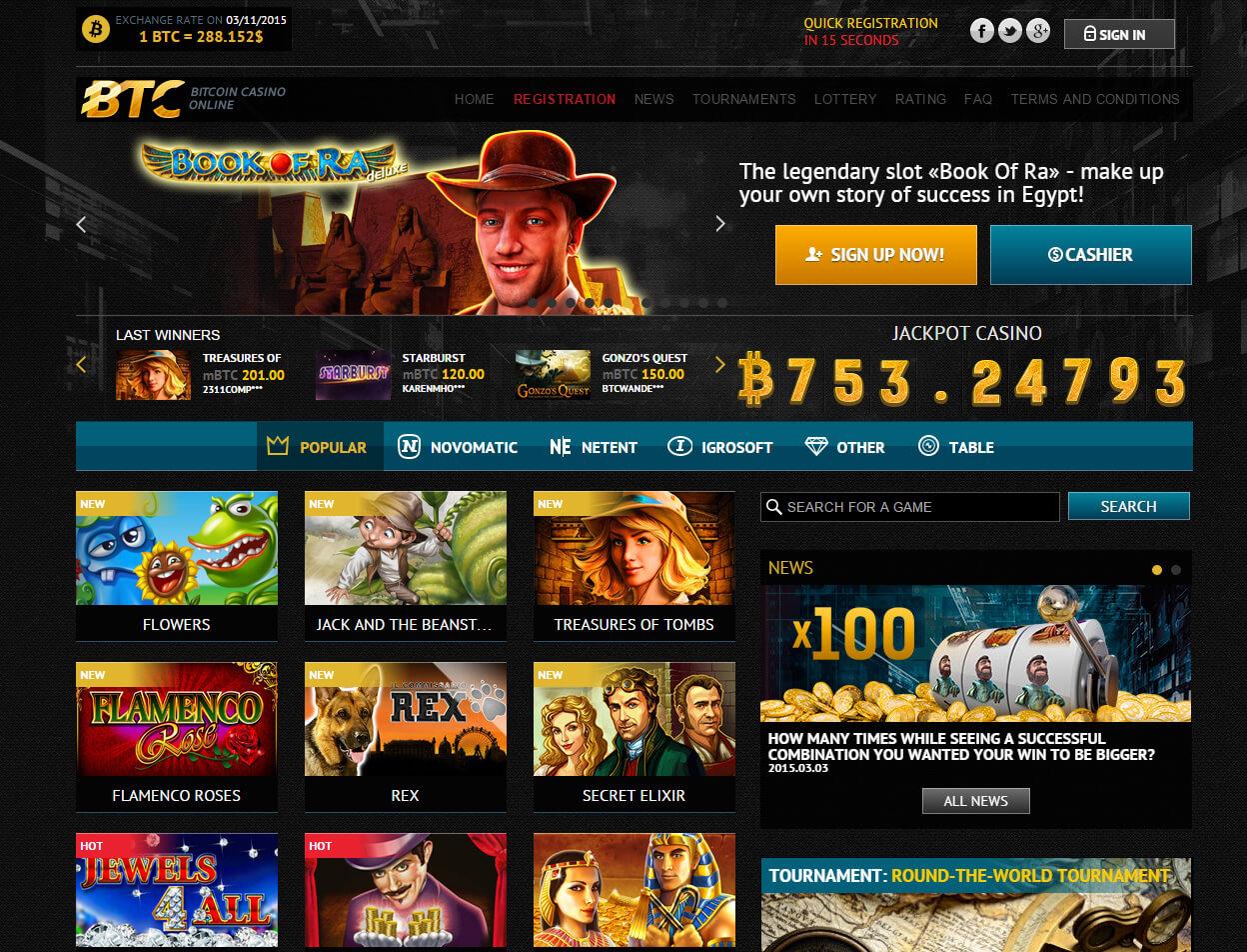 Casino max paiement en 4 fois